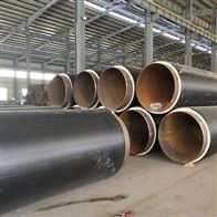 DN600塑套钢地埋式蒸汽保温管