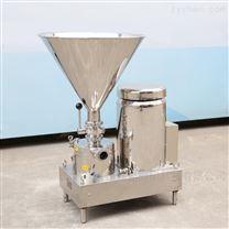 衛生級水粉混合機