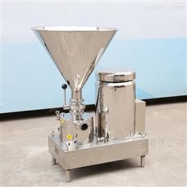 QGHHP-I卫生级水粉混合机