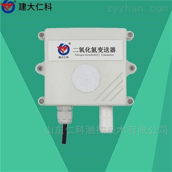 建大仁科 二氧化氮变送器