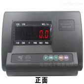 上海耀华XK3190-A9称重仪表