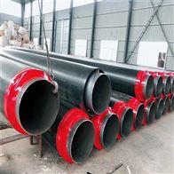 DN350聚乙烯热水外护保温管