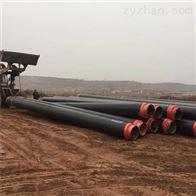 DN600塑套钢地埋蒸汽保温管