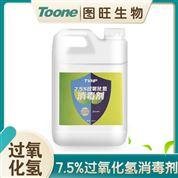 低濃度過氧化氫消毒劑