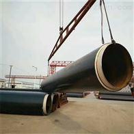 DN50/60高密度聚乙烯保温管
