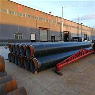 DN400聚氨酯供暖保温管道