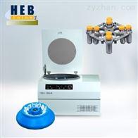 H4-20KR台式高速冷冻离心机