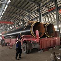 管径76热力供暖专用直埋保温管