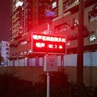 OSEN-Z小区空气监测设备 城市噪声网格化监测系统