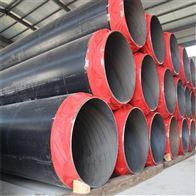DN920*10供暖蒸汽聚氨酯地埋管道