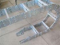 重慶鋼制拖鏈