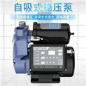 單相自吸變頻生活取水泵壓力穩定