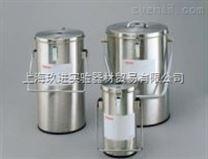 Thermo Scientific 臺式液氮存儲容器