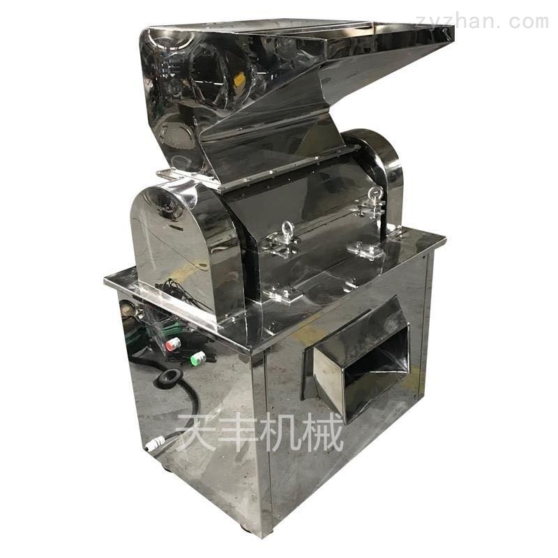 不锈钢小型粗碎机