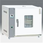 202-3AB台式电热恒温干燥箱
