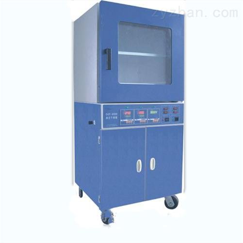 BPZ-6930LC真空干燥箱