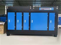 UV光氧催化廢氣除味處理設備