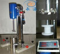 实验室高速分散机