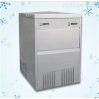 IMS-200全自动雪花制冰机