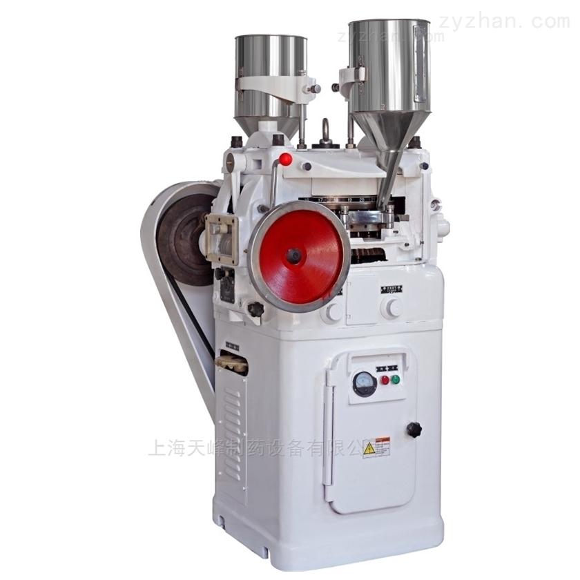 ZP33玻璃马赛克压机