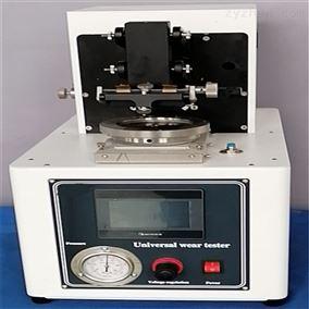 HT-304耐磨耗试验机
