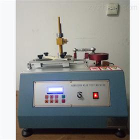 HP-FGMC01佛格拉耐磨试验仪