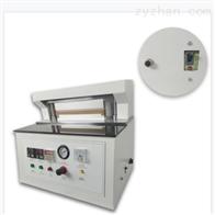 HP-RF300A热封试验仪