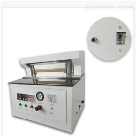 HP-RF300B塑料薄膜五点热封仪