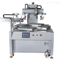 淄博市標識牌絲印機不銹鋼銘牌印刷機