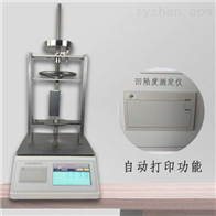 HP-AXJ-01C触摸屏 控制凹陷度试验机
