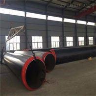 管径478防腐蒸汽直埋聚氨酯保温管