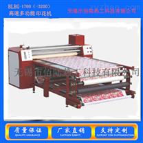 數碼印花熱轉印機  高速多功能印花機