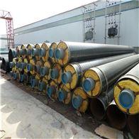镇江市钢套钢预制采暖保温管