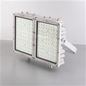 海洋王同款150W防爆LED燈