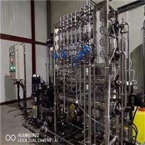 GMP医用纯化水设备