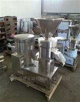 生产型骨泥机