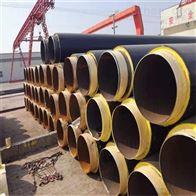 DN250聚氨酯地埋热力输水保温管