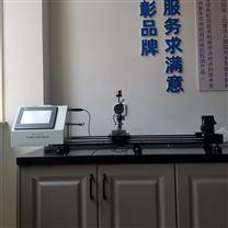 醫用縫合線線徑測試儀