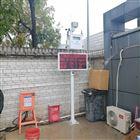 OSEN-YZ智慧工地扬尘在线监测设备厂家批发品质保证