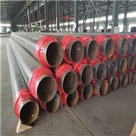 720*9大口径聚乙烯防腐保温管