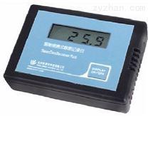 实时显示无线温湿度记录仪