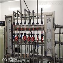 生产化工厂超纯水设备