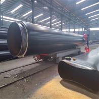 塑套钢集中供暖直埋保温管