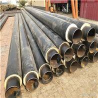 管径159聚氨酯供暖输水保温管