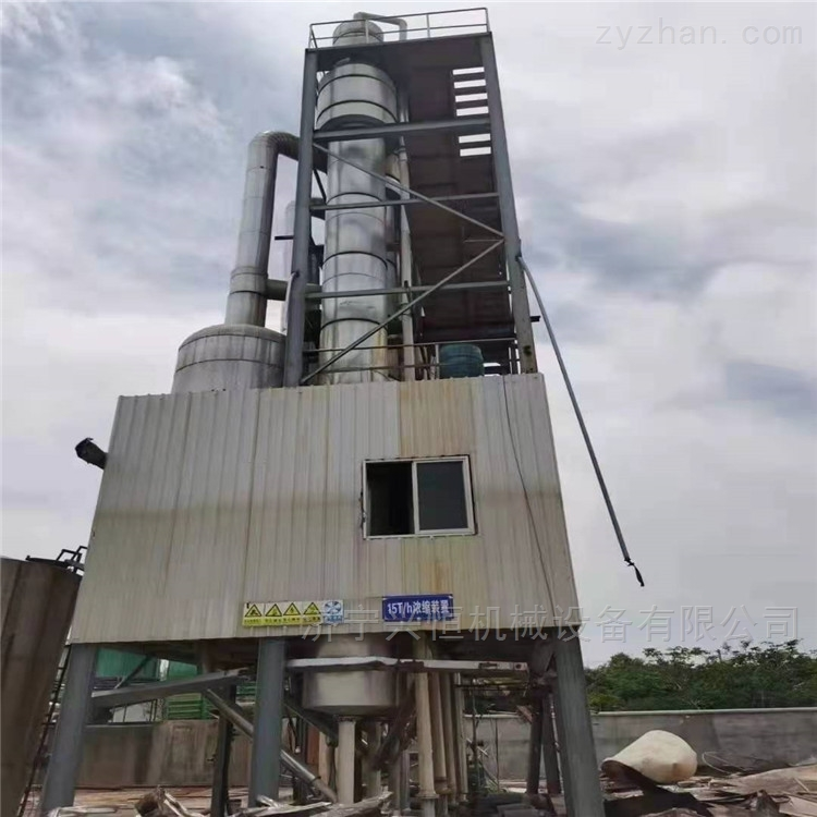 出售二手钛材废水处理蒸发器