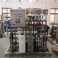 KX2高纯水制取设备