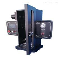 HT-304烟密度测试仪