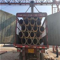 管径426聚氨酯蒸汽埋地保温管