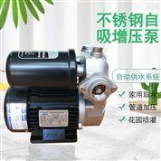 屋顶水塔不锈钢自动增压泵数控自吸泵