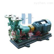 W型旋渦泵-旋渦泵